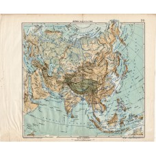 Asia mountain and hydrographic map 1913