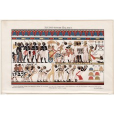 Egyptian wall painting, lithography 1894