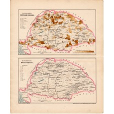 Hungary map (industries and mining) 1898